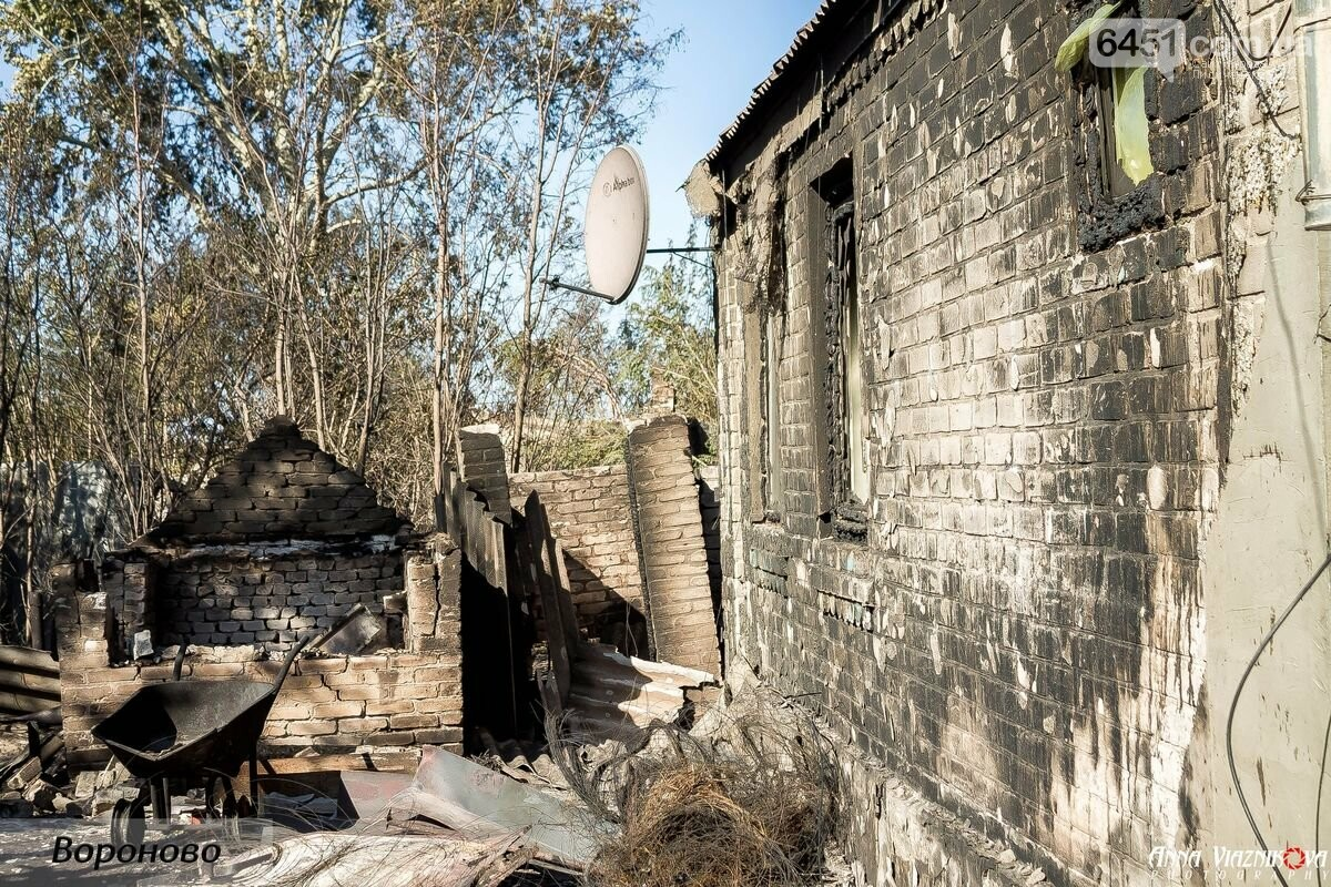 """Представители """"Оппозиционной платформы - За Жизнь"""" привезли помощь в пострадавшие от пожара населенные пункты, фото-117"""
