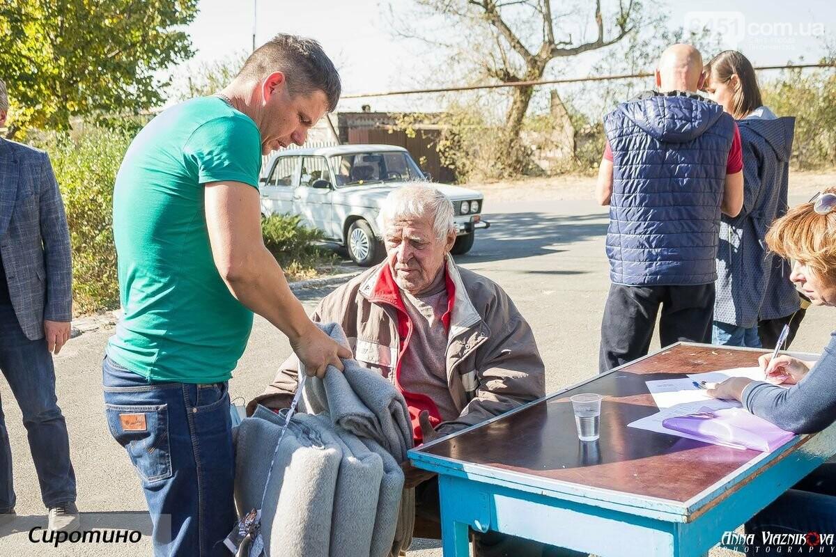 """Представители """"Оппозиционной платформы - За Жизнь"""" привезли помощь в пострадавшие от пожара населенные пункты, фото-120"""