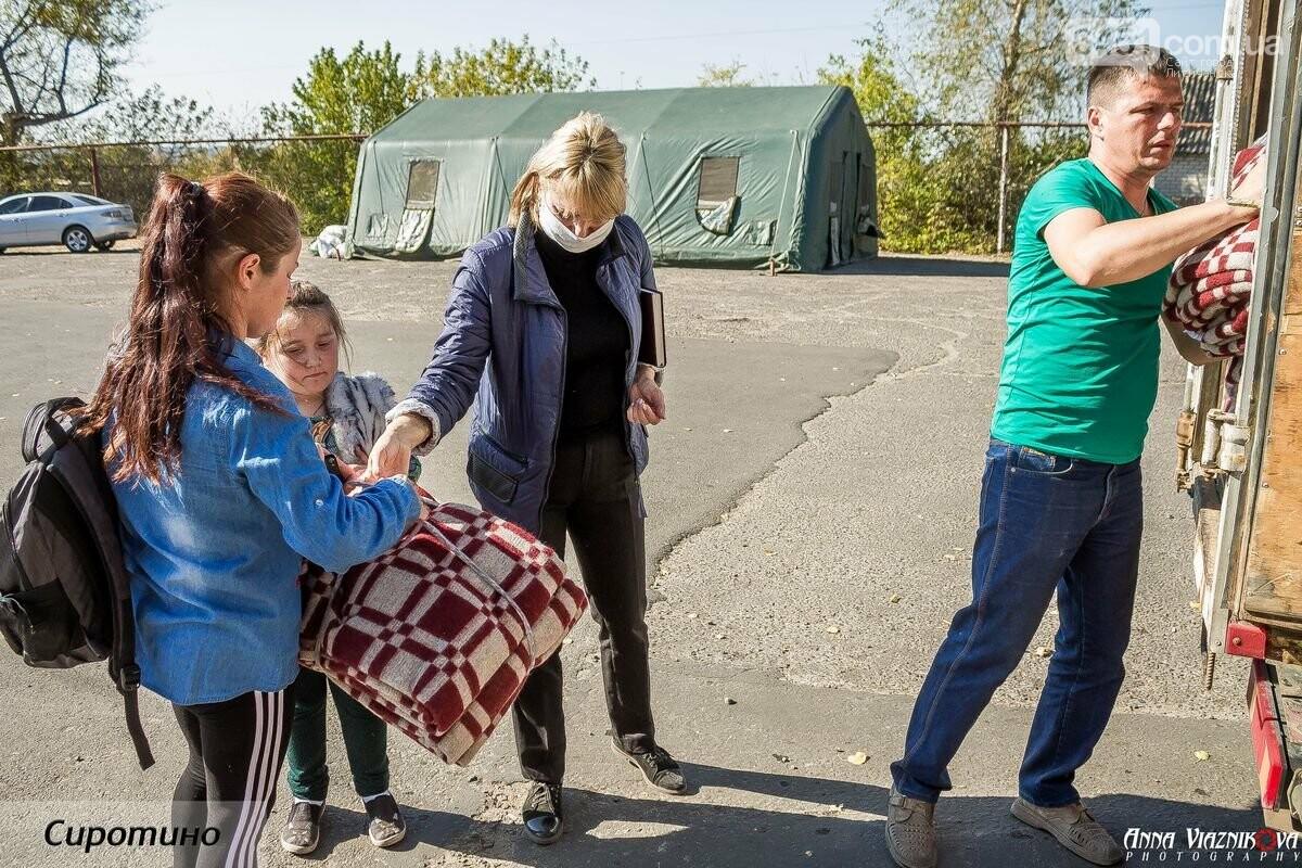 """Представители """"Оппозиционной платформы - За Жизнь"""" привезли помощь в пострадавшие от пожара населенные пункты, фото-121"""