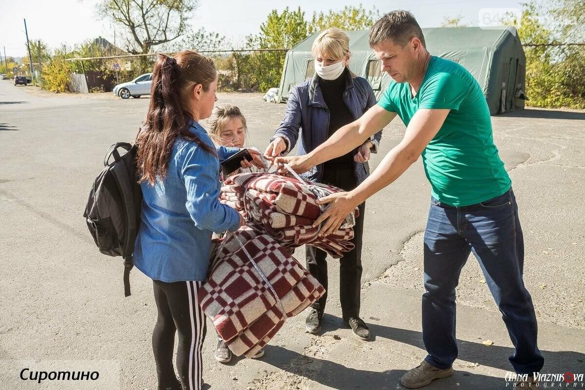"""Представители """"Оппозиционной платформы - За Жизнь"""" привезли помощь в пострадавшие от пожара населенные пункты, фото-122"""