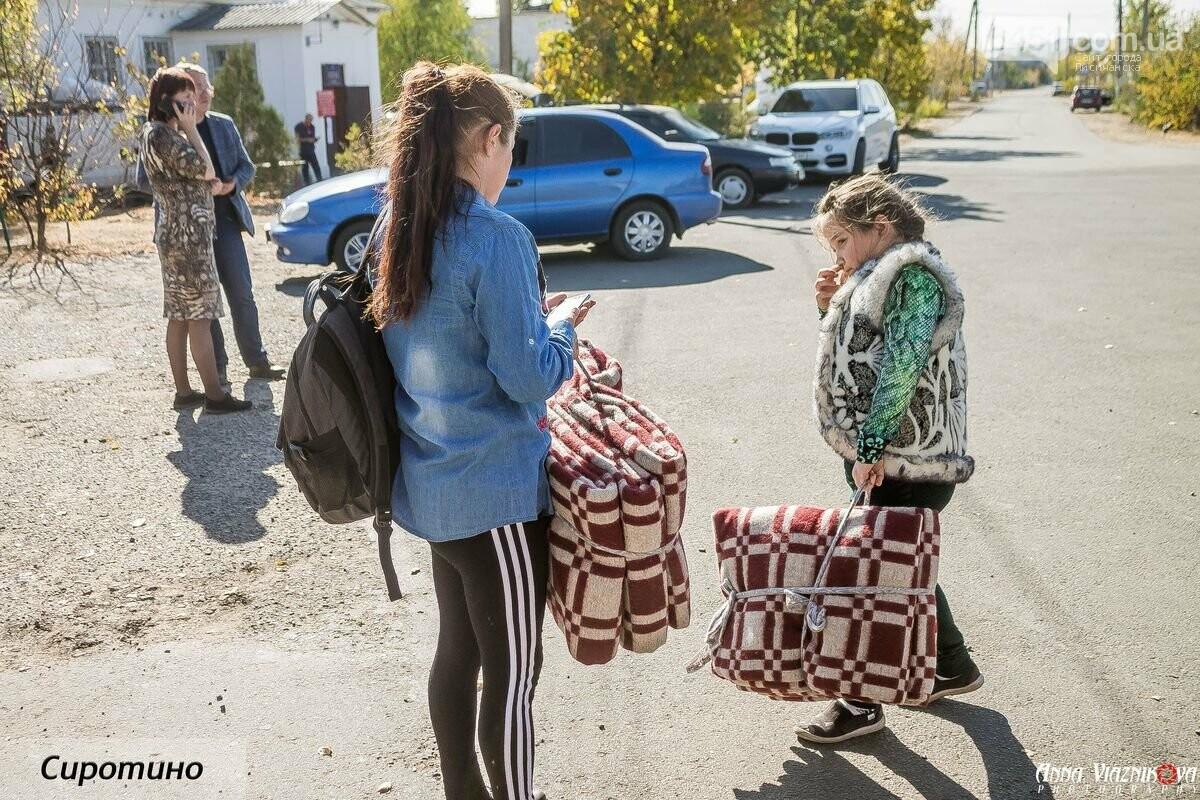 """Представители """"Оппозиционной платформы - За Жизнь"""" привезли помощь в пострадавшие от пожара населенные пункты, фото-123"""