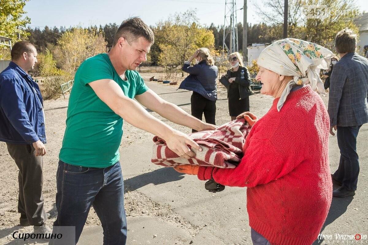 """Представители """"Оппозиционной платформы - За Жизнь"""" привезли помощь в пострадавшие от пожара населенные пункты, фото-127"""