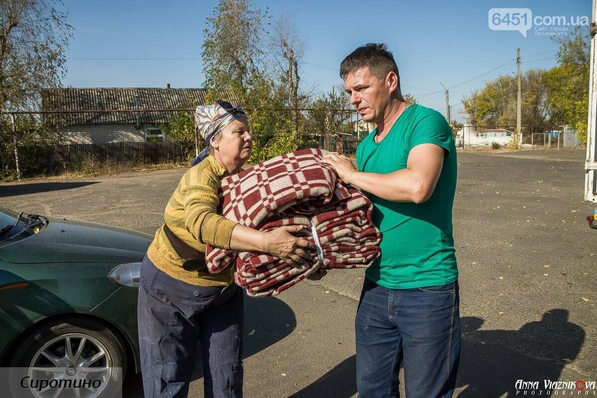 """Представители """"Оппозиционной платформы - За Жизнь"""" привезли помощь в пострадавшие от пожара населенные пункты, фото-130"""