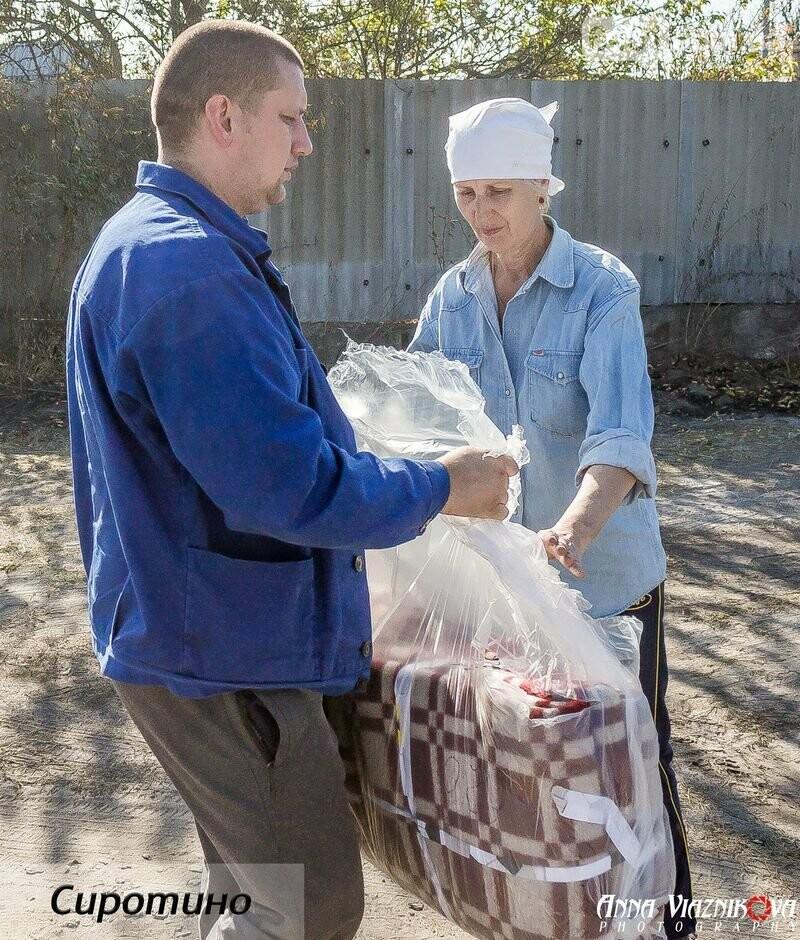 """Представители """"Оппозиционной платформы - За Жизнь"""" привезли помощь в пострадавшие от пожара населенные пункты, фото-131"""