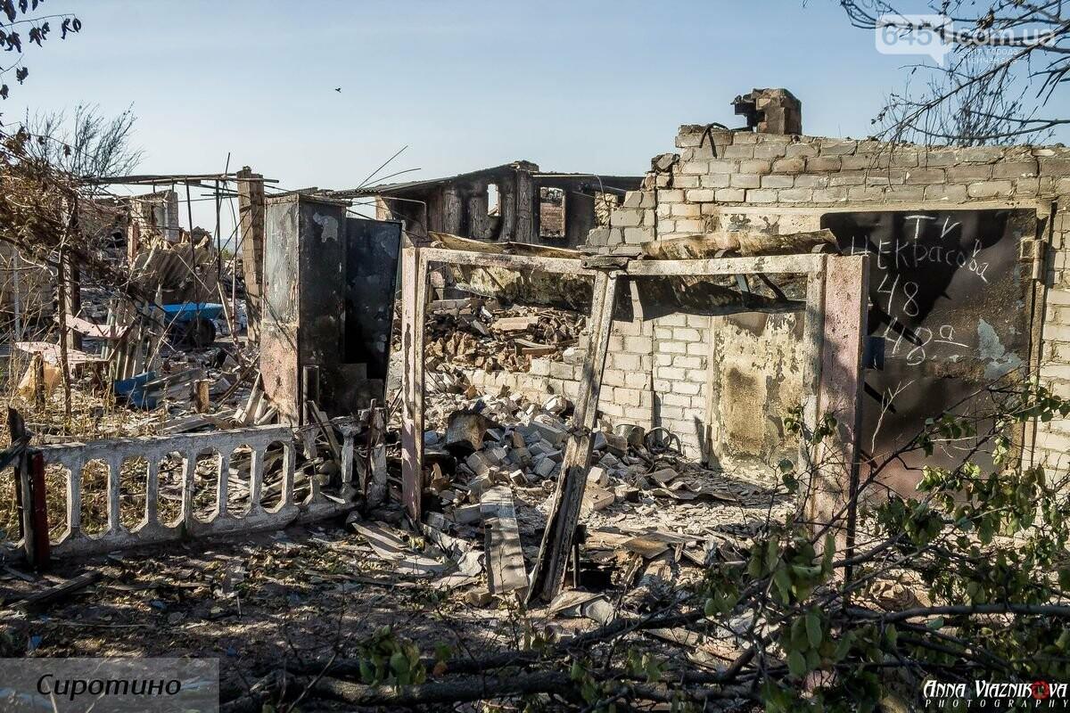 """Представители """"Оппозиционной платформы - За Жизнь"""" привезли помощь в пострадавшие от пожара населенные пункты, фото-132"""