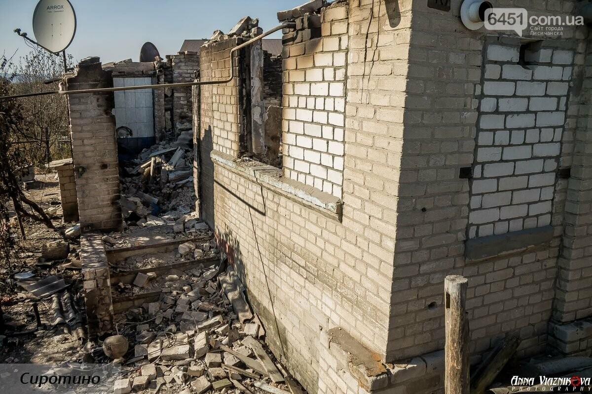 """Представители """"Оппозиционной платформы - За Жизнь"""" привезли помощь в пострадавшие от пожара населенные пункты, фото-133"""