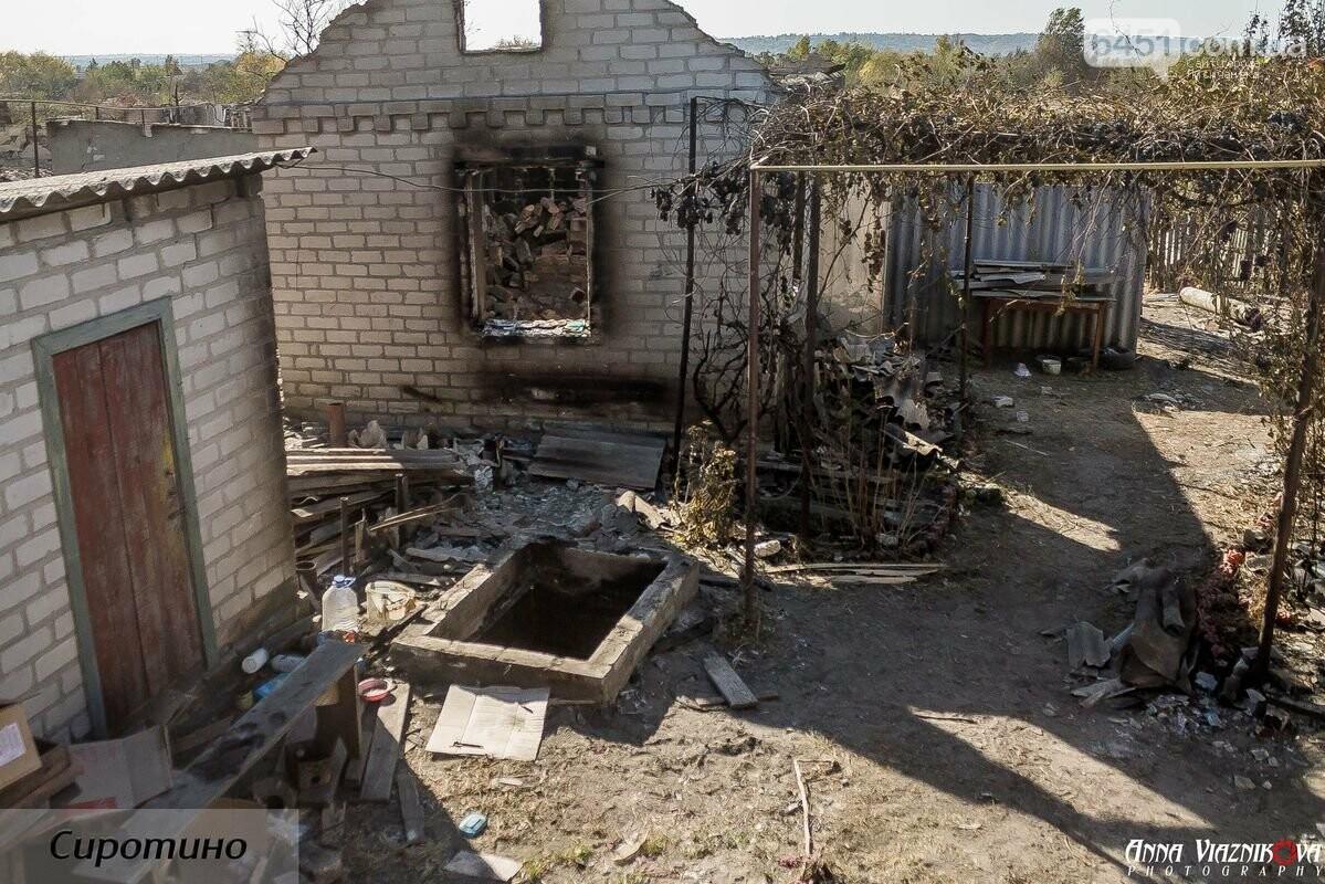 """Представители """"Оппозиционной платформы - За Жизнь"""" привезли помощь в пострадавшие от пожара населенные пункты, фото-134"""