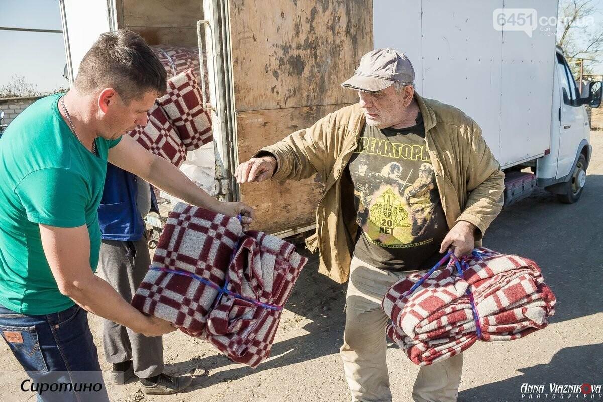 """Представители """"Оппозиционной платформы - За Жизнь"""" привезли помощь в пострадавшие от пожара населенные пункты, фото-135"""