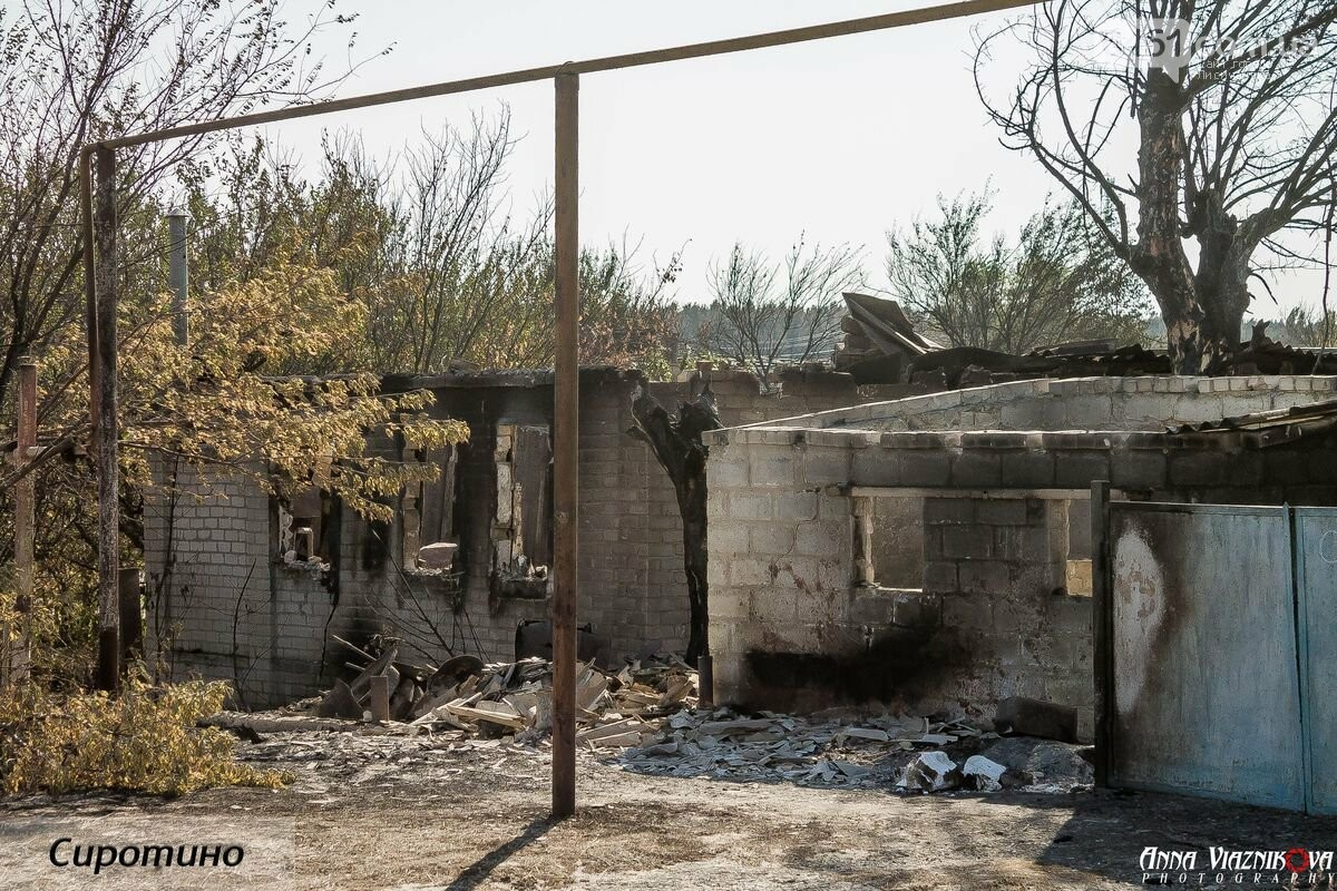 """Представители """"Оппозиционной платформы - За Жизнь"""" привезли помощь в пострадавшие от пожара населенные пункты, фото-136"""