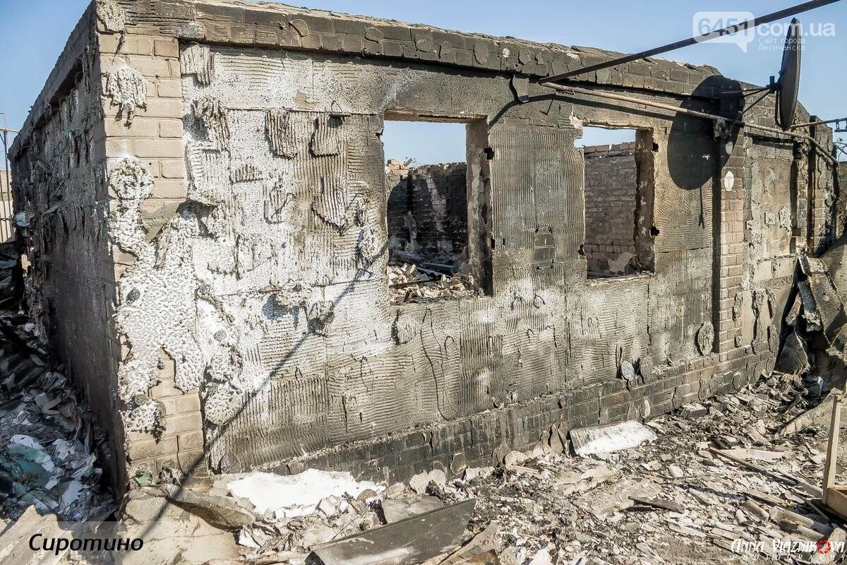 """Представители """"Оппозиционной платформы - За Жизнь"""" привезли помощь в пострадавшие от пожара населенные пункты, фото-137"""