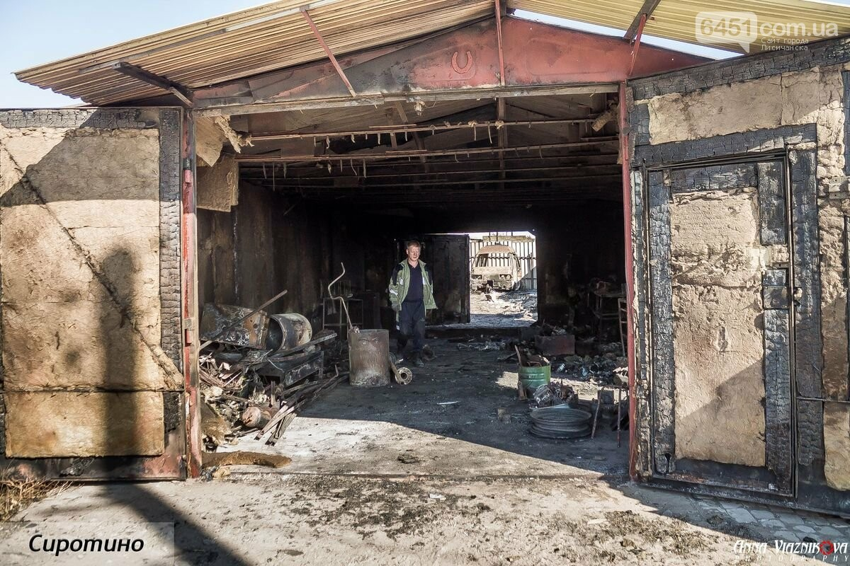 """Представители """"Оппозиционной платформы - За Жизнь"""" привезли помощь в пострадавшие от пожара населенные пункты, фото-138"""