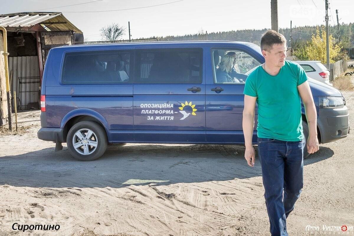 """Представители """"Оппозиционной платформы - За Жизнь"""" привезли помощь в пострадавшие от пожара населенные пункты, фото-139"""