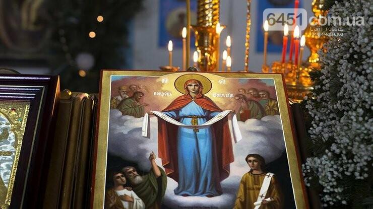 С праздником Покрова Пресвятой Владычицы нашей Богородицы и Приснодевы Марии, фото-5