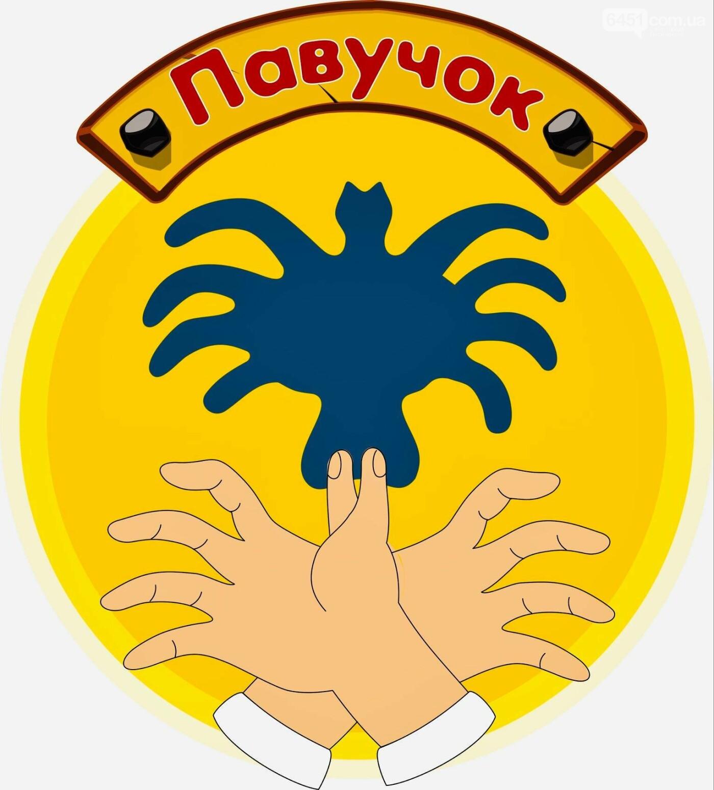 Виртуальный Лисичанск: обзор развлечений для жителей города в режиме онлайн, фото-1