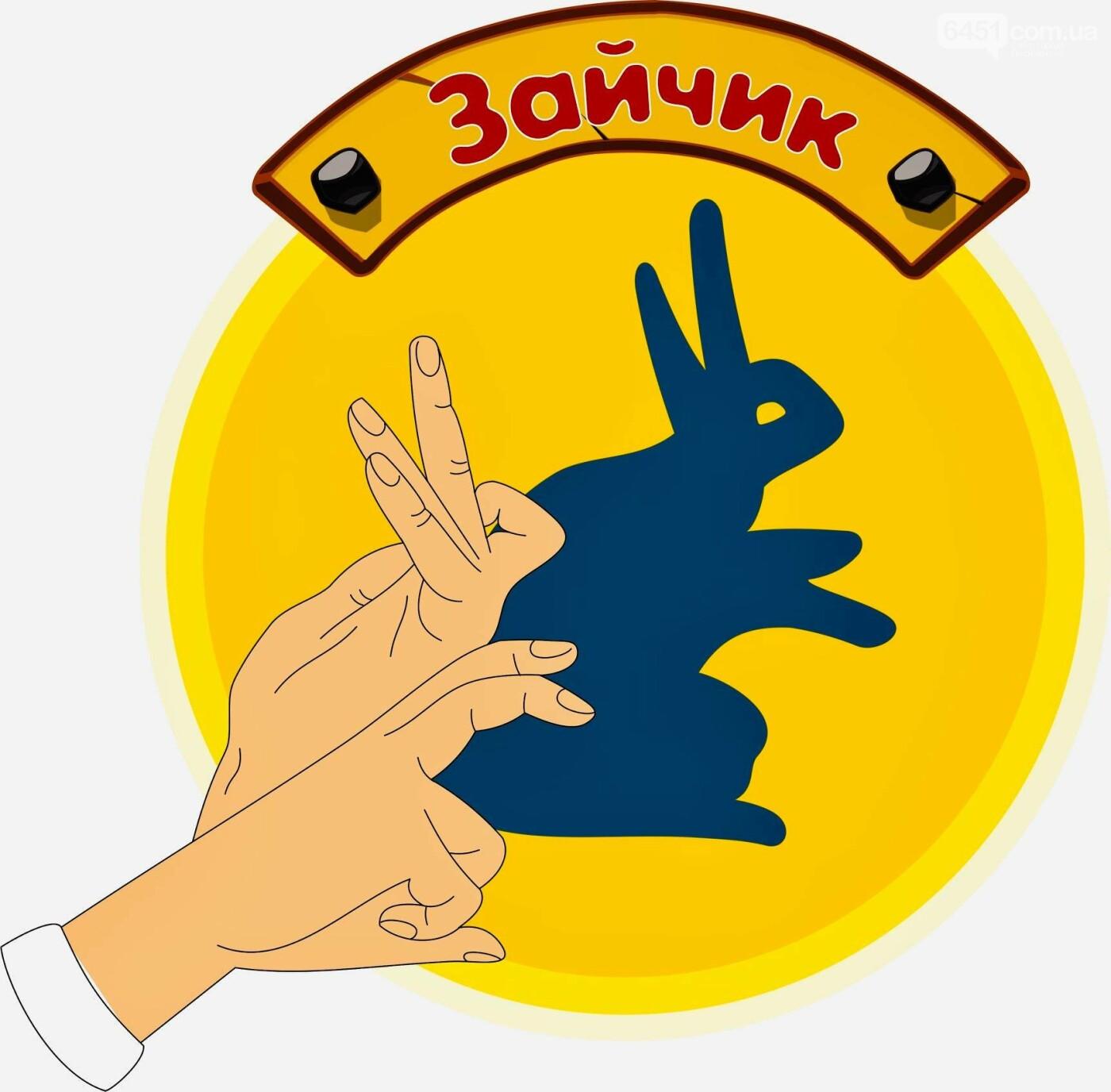 Виртуальный Лисичанск: обзор развлечений для жителей города в режиме онлайн, фото-3