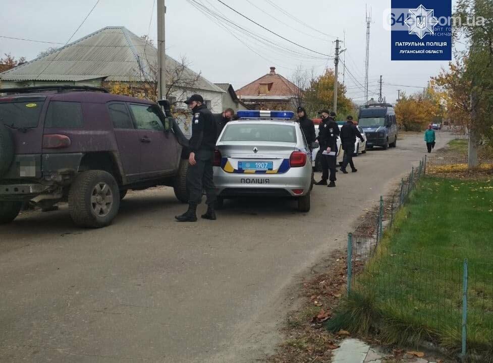 Наперегонки с полицией. В Северодонецке девушка разгромила полицейский автомобиль , фото-3