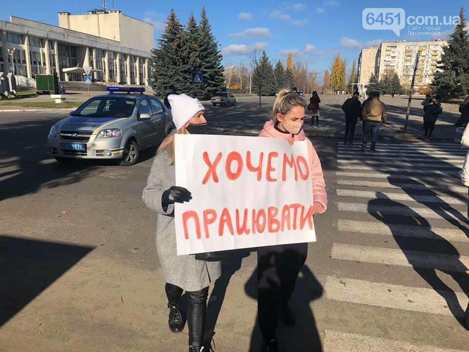 """Предприниматели Луганщины против локдауна """"выходного дня"""", фото-2"""