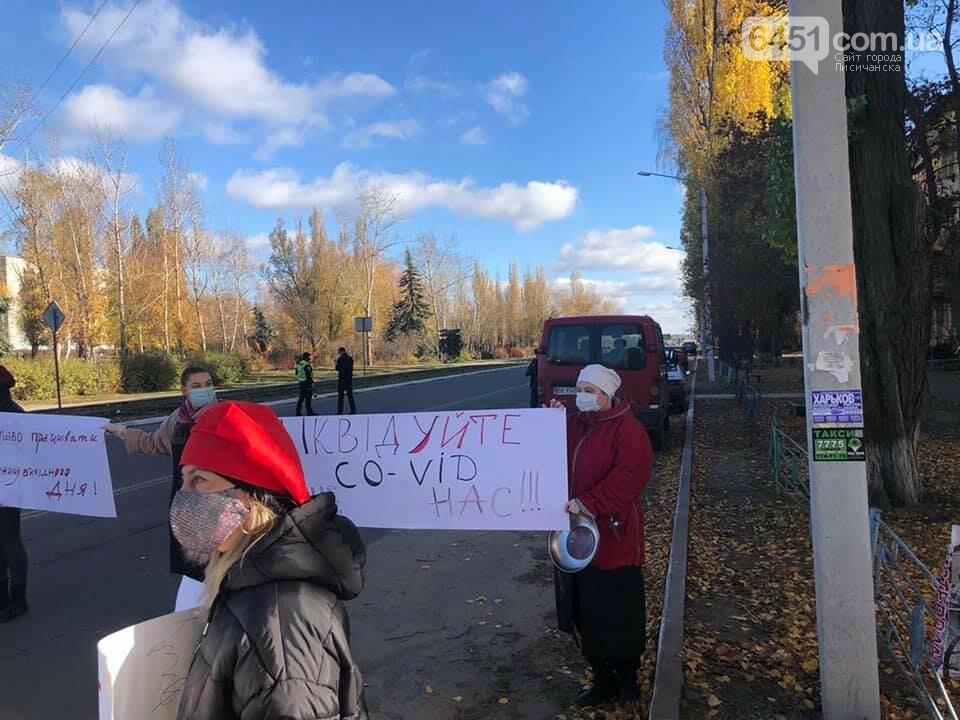 """Предприниматели Луганщины против локдауна """"выходного дня"""", фото-1"""