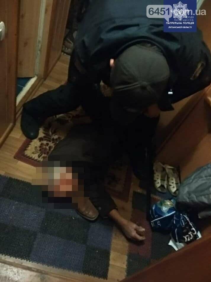 Полицейские задержали в Северодонецке мужчину, выстрелившего в соседа, фото-1