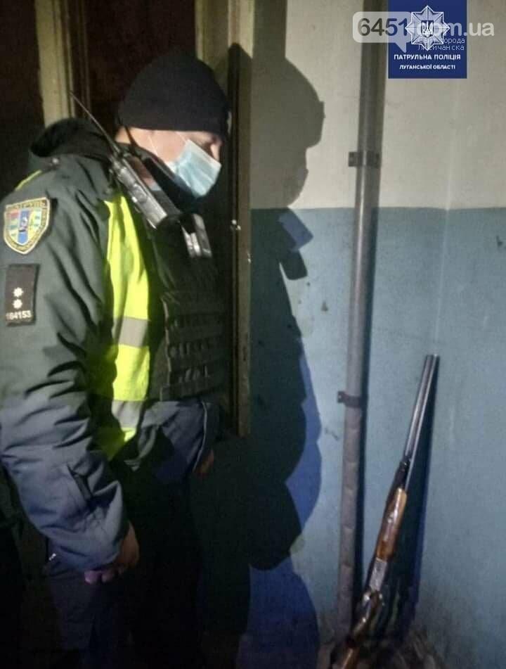Полицейские задержали в Северодонецке мужчину, выстрелившего в соседа, фото-2