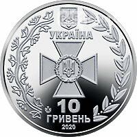 Нацбанк Украины выпускает монету номиналом в 10 гривен в честь Госпогранслужбы, фото-1
