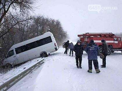 Внимание: гололёд на дорогах в Луганской области, фото-1