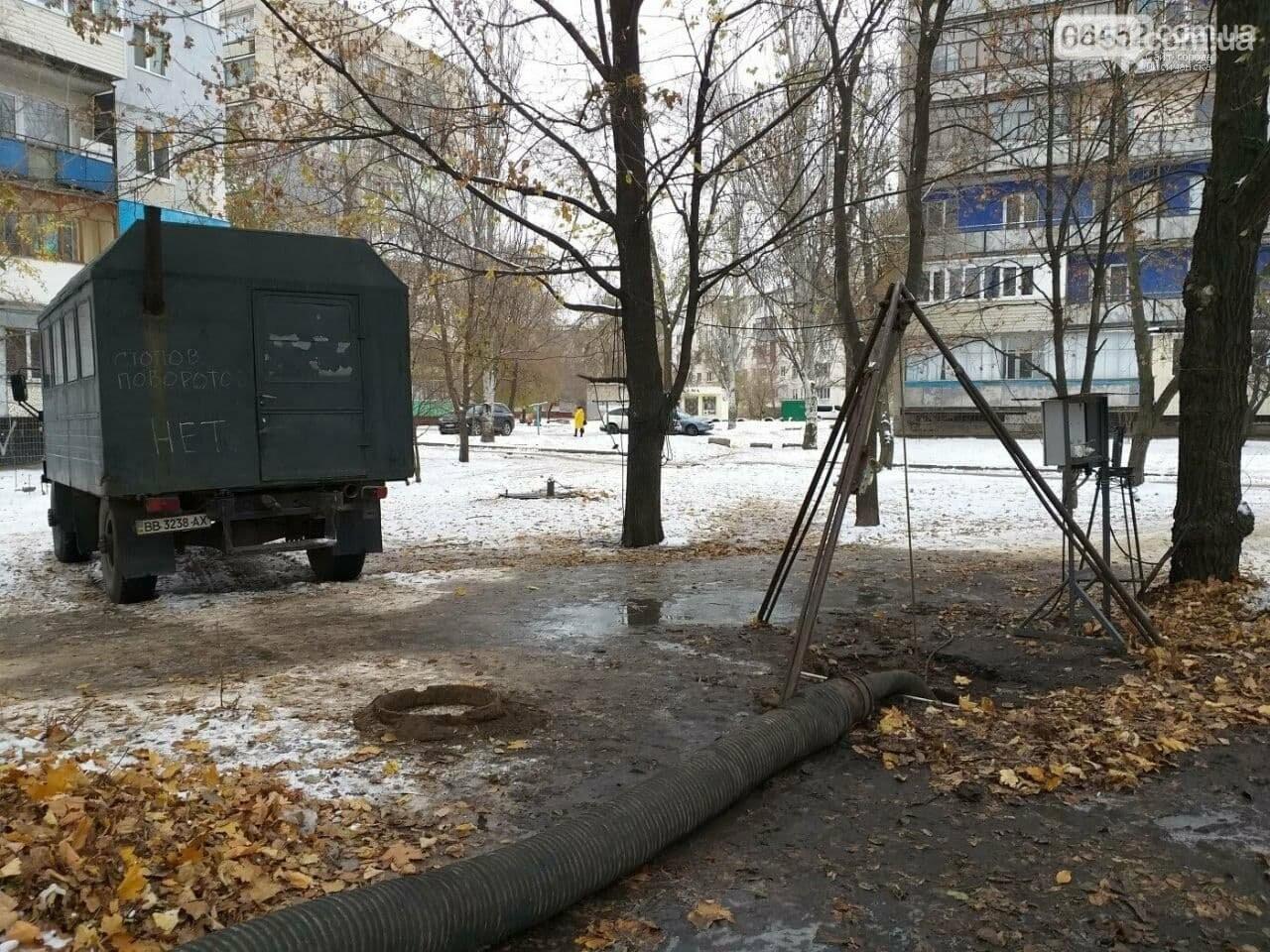 Произошёл прорыв коллектора в Северодонецке, фото-2