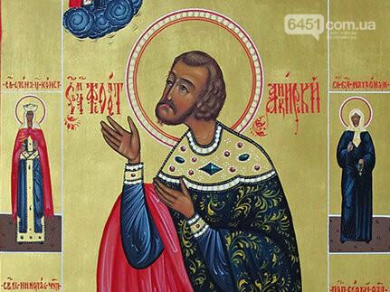 Святой мученик Феодот