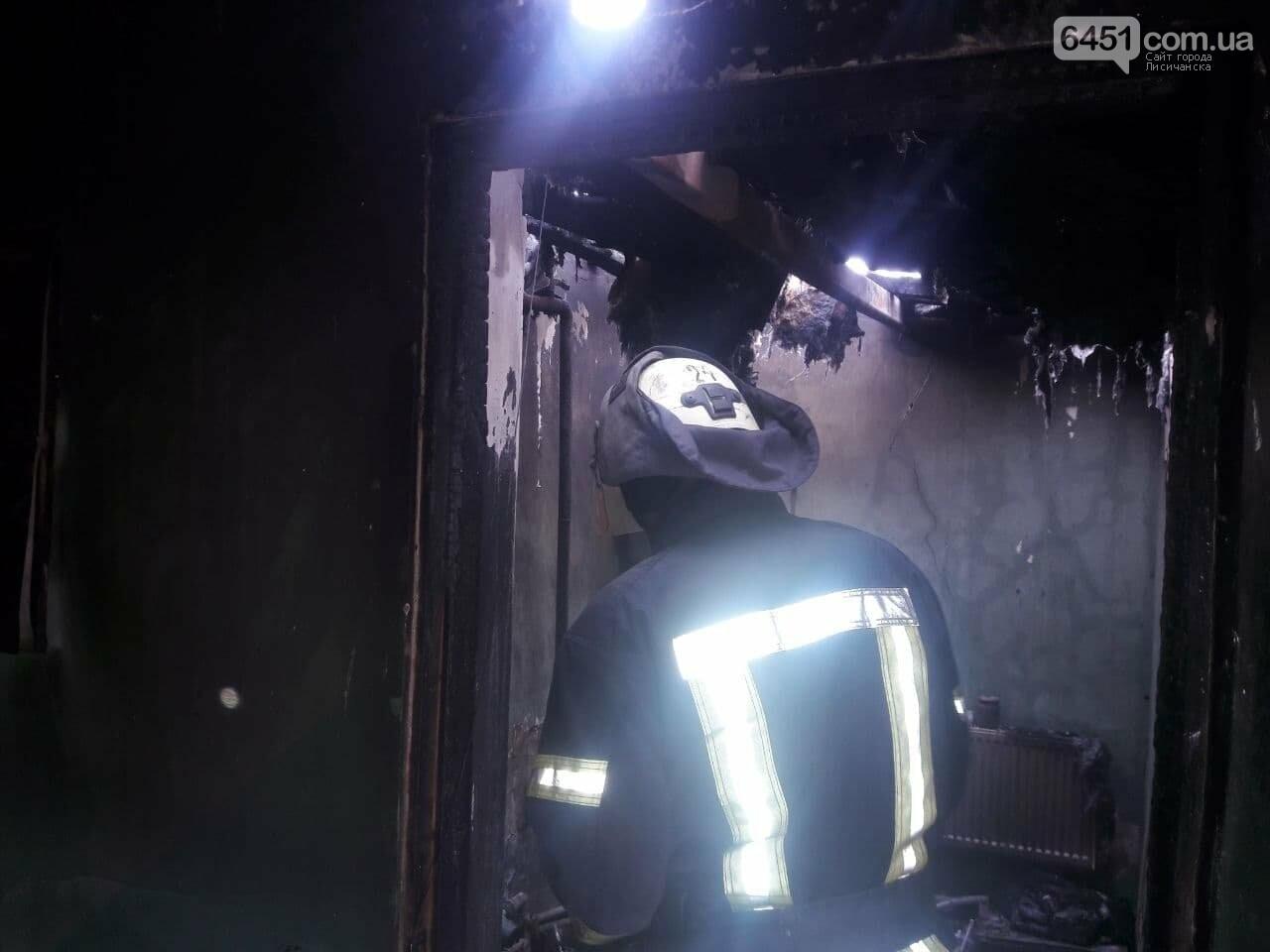 Пожарный на месте происшествия