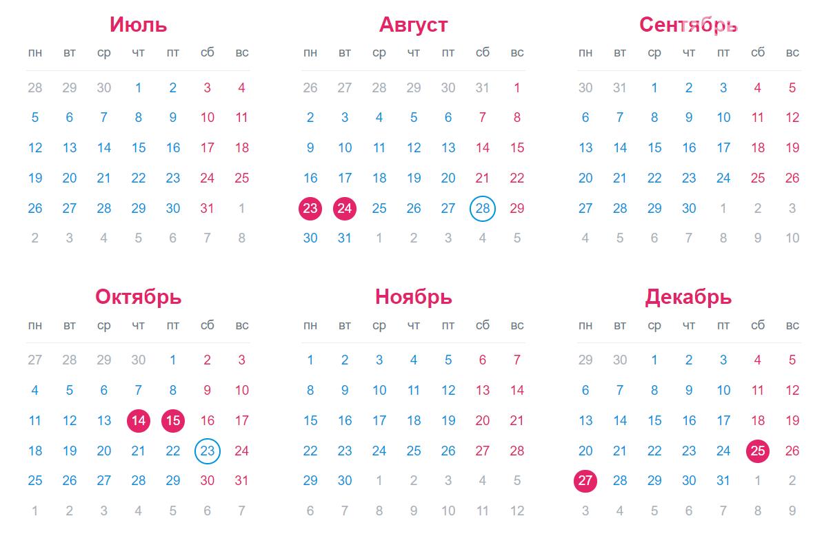 2021 год приготовил для украинцев много выходных, фото-2