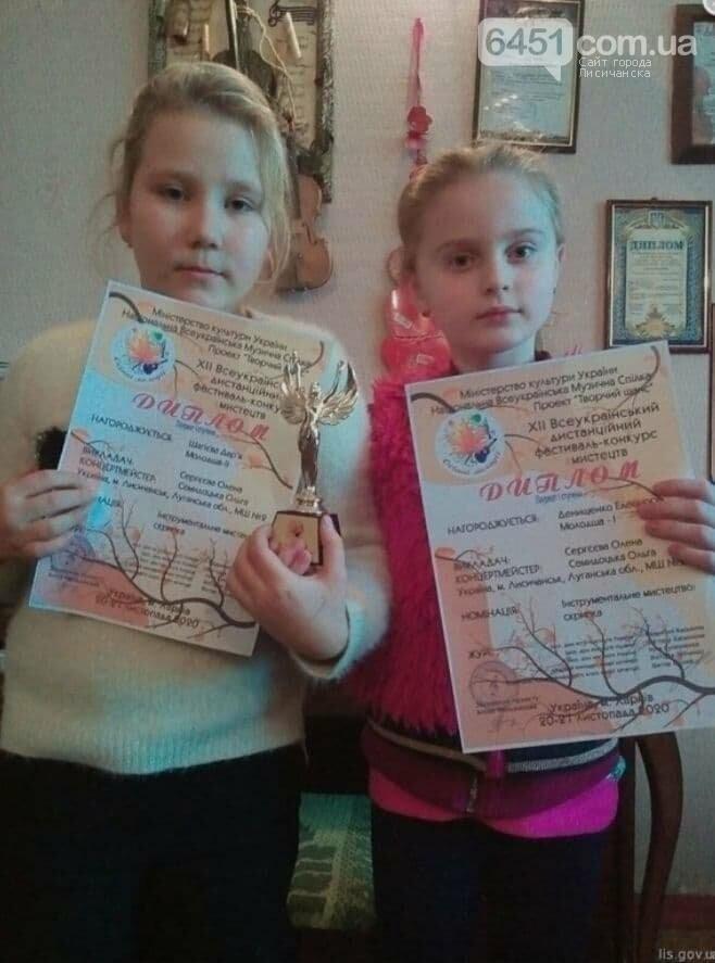 Поздравляем воспитанников Лисичанской ДМШ №2 с победой на XІІ Всеукраинском конкурсе-фестивале искусств, фото-4