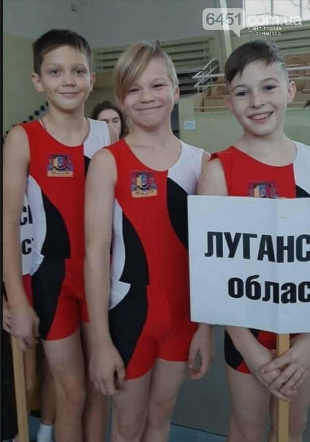 Лисичане стали призерами открытых Всеукраинских соревнований по прыжкам на акробатической дорожке, фото-1