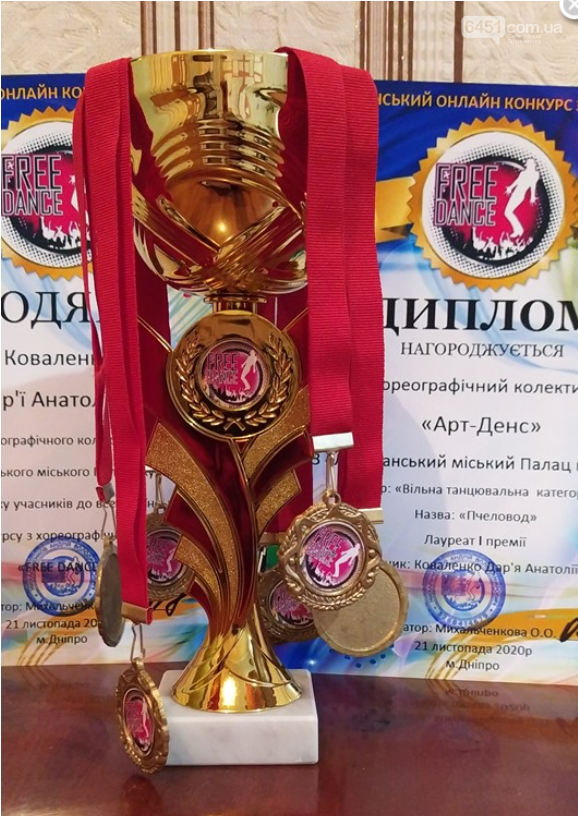 Воспитанники хореографического коллектива «Арт-Денс» победили на Всеукраинском фестивале-конкурсе, фото-1