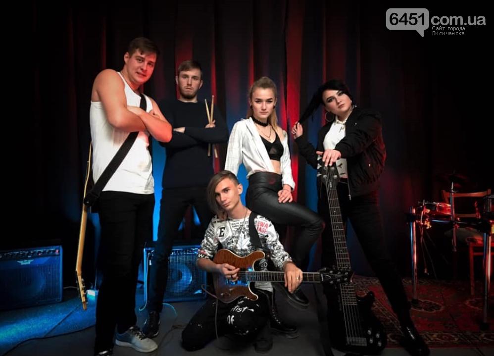 Сover-bend «Ромашка» и группа «Vерхня Межа» заняли 2 место на областном рок-фестивале, фото-1