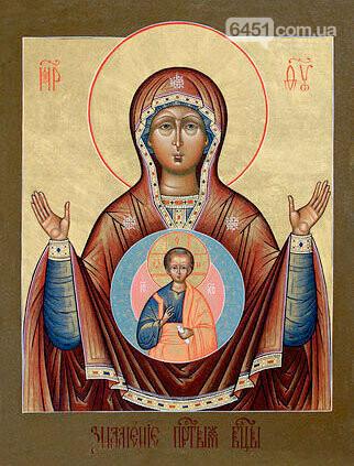 """Одна из найстарейших икон """"Знамение"""""""