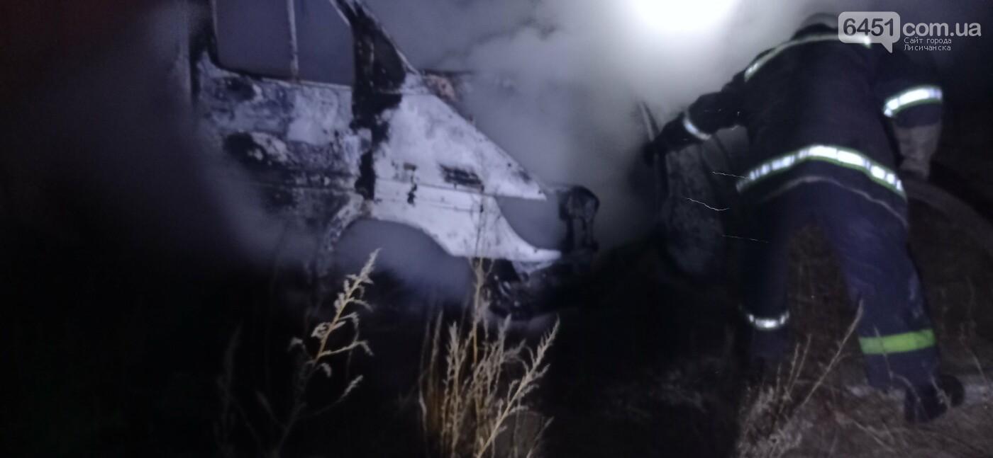 В Лисичанске горело авто, фото-1