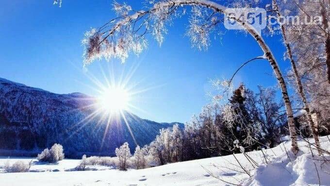 14 декабря: погода, праздники, приметы, фото-4
