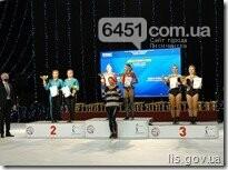 Лисичане заняли призовые места на чемпионате Украины по акробатическому рок-н-роллу, фото-6
