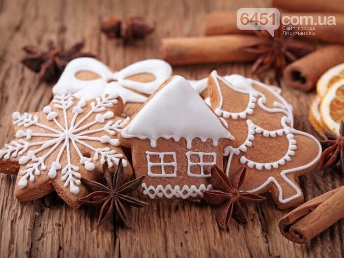 Готовимся к празднику: рецепты вкусного печенья ко Дню Святого Николая, фото-1