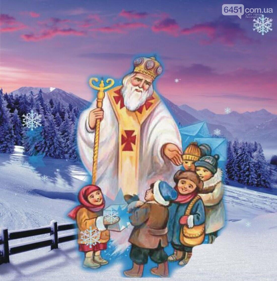 День Святого Николая: история праздника, традиции и обычаи, фото-2