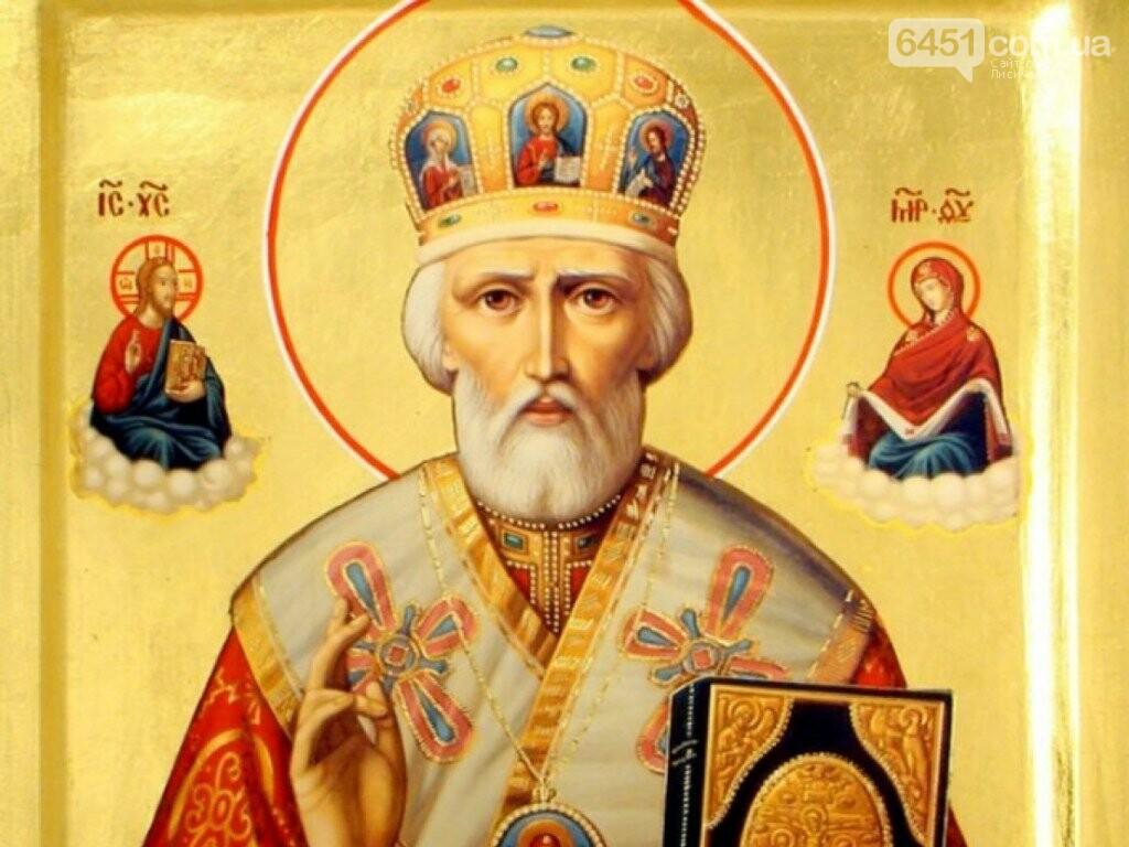 День Святого Николая: история праздника, традиции и обычаи, фото-1