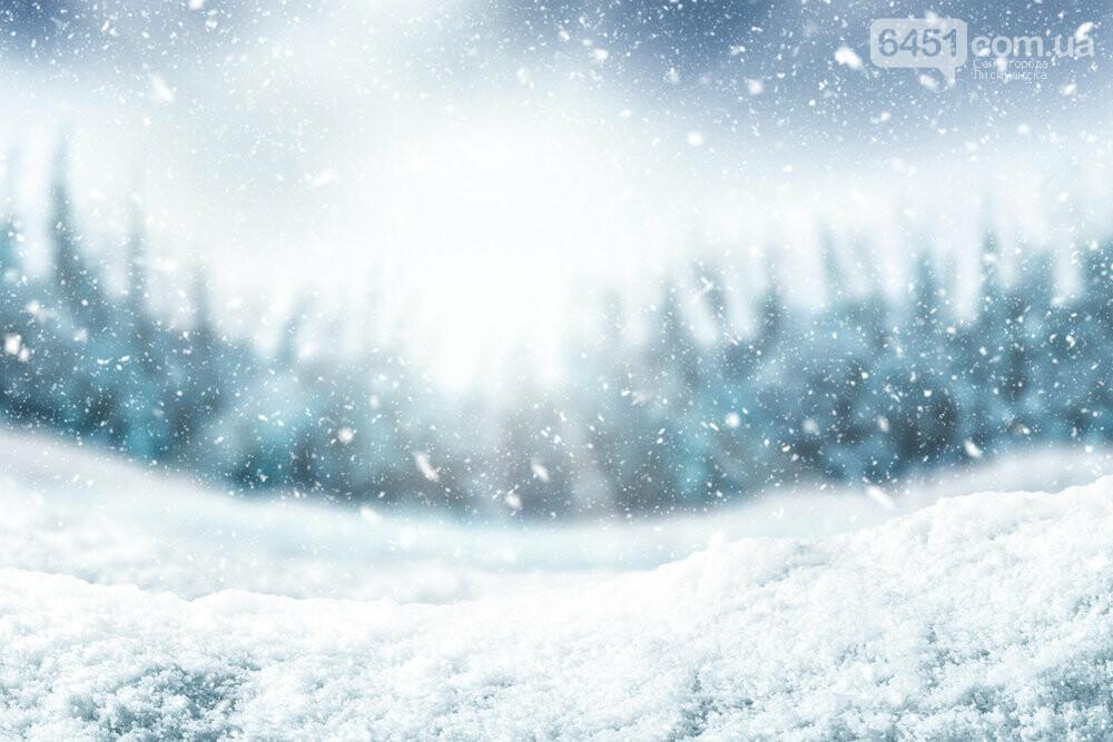 22 декабря: погода, праздники, приметы, фото-3