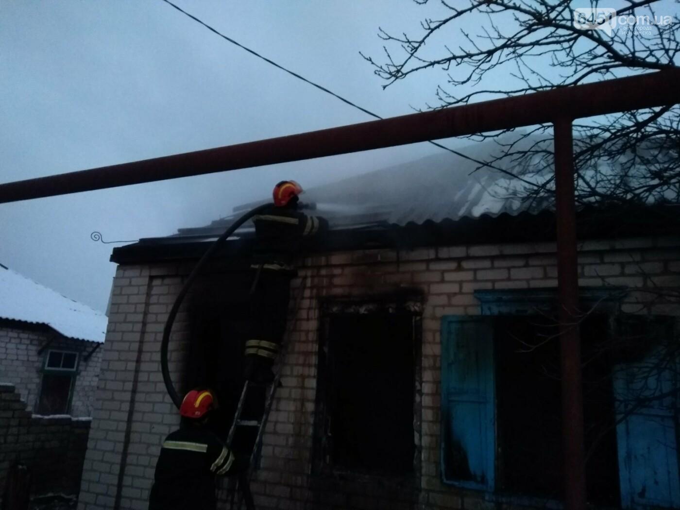 ГСЧС Украины в Луганской области