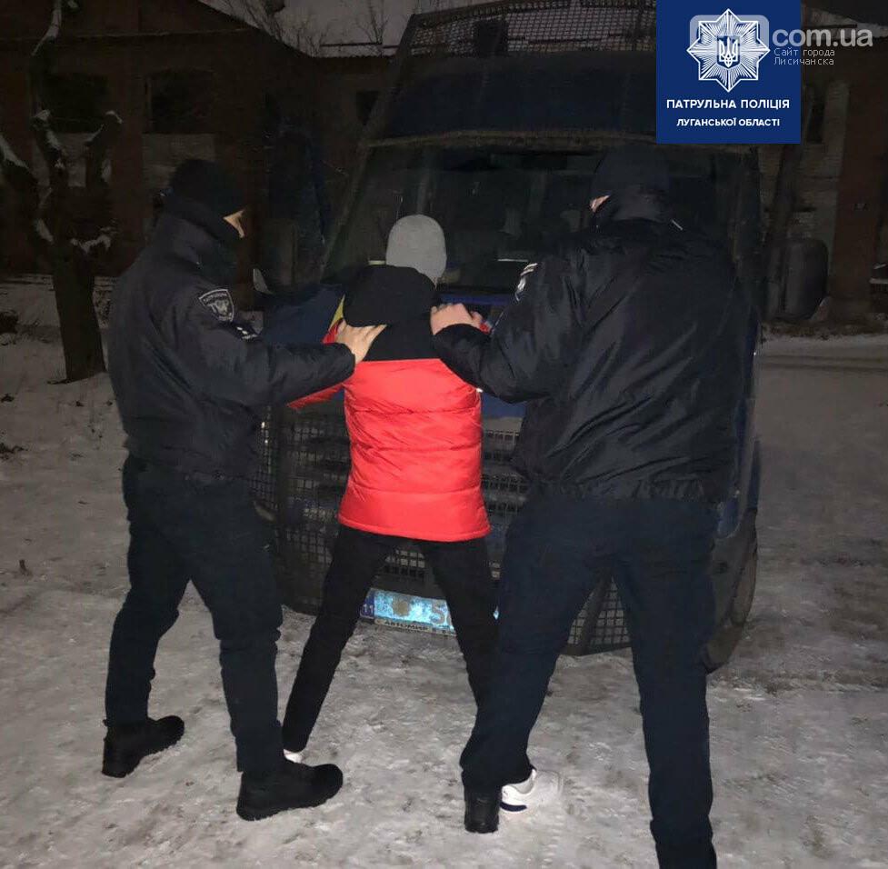 В Северодонецке обнаружен распространитель наркотиков, фото-1
