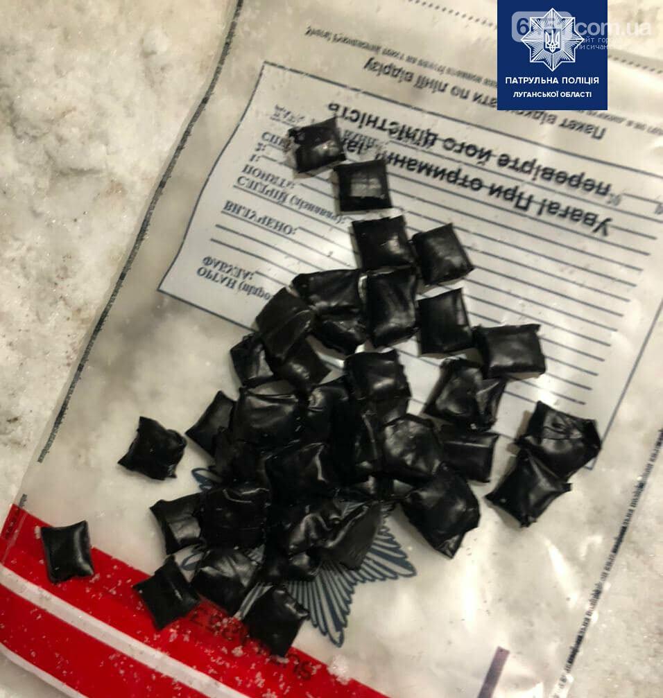 В Северодонецке обнаружен распространитель наркотиков, фото-4