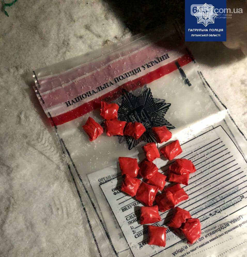 В Северодонецке обнаружен распространитель наркотиков, фото-5