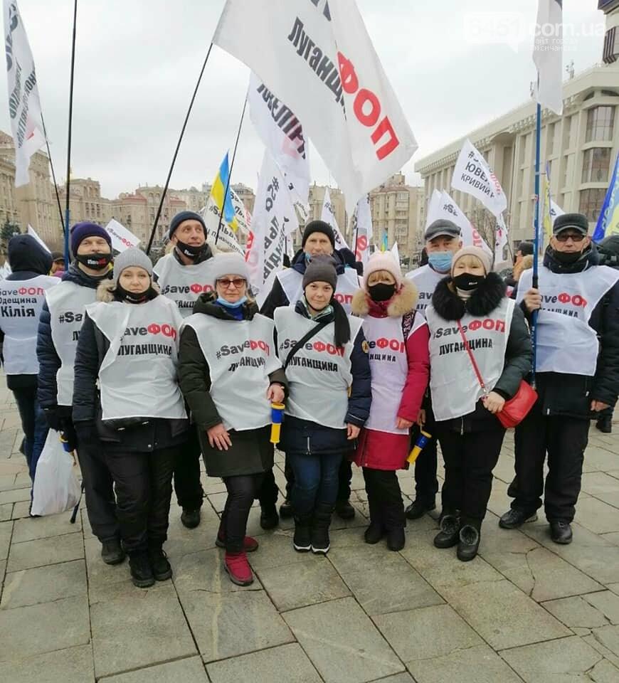 В Киеве снова протестуют ФОПы. Протесты переросли в столкновения с полицией, фото-2