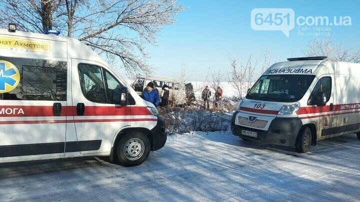 На Луганщине из-за гололеда перевернулся УАЗ газовой службы с 10 работниками, фото-2