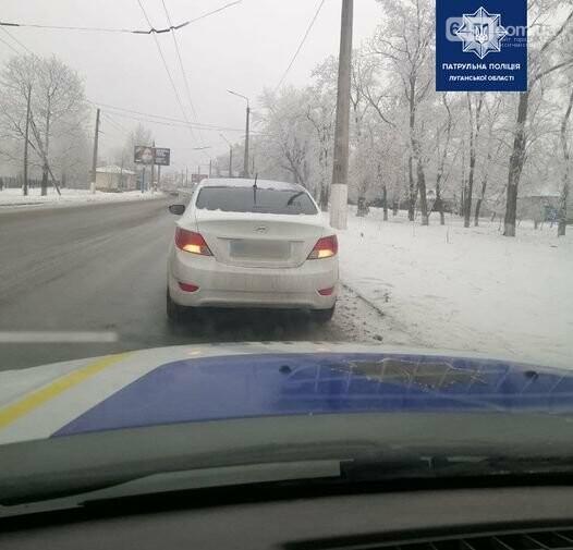 В Лисичанске водитель, чтобы избежать ответственности, предложил взятку полицейским , фото-1