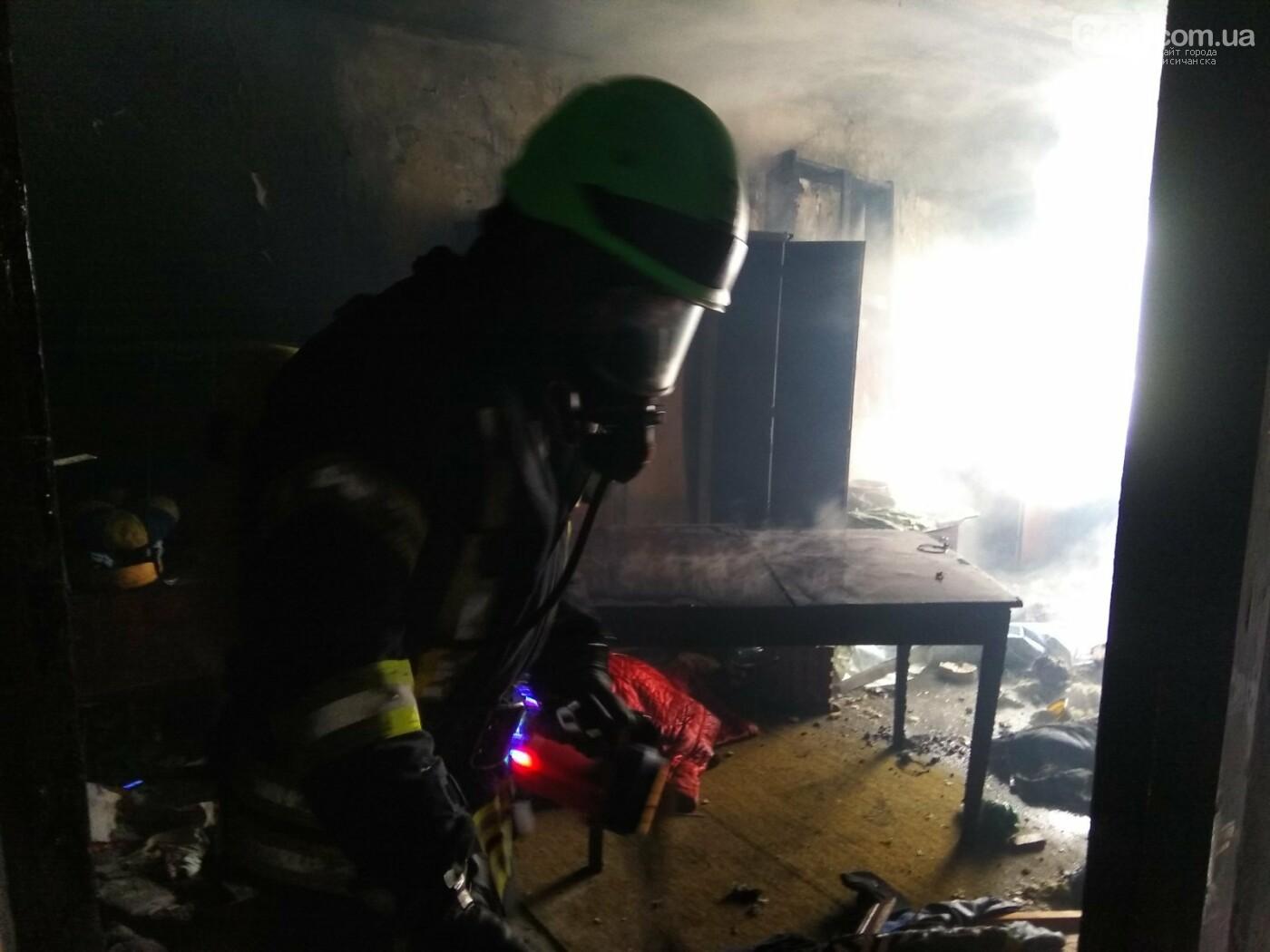 В Рубежном вследствие пожара пострадал человек, фото-1